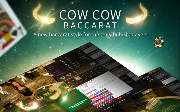 Baccarat Cow Cow เกมบาคาร่าออนไลน์ ที่จ่ายผลกำไรสูง ที่คุ้มค่าแก่การลงทุน